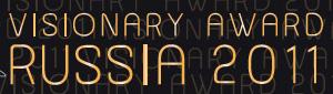 nagrada-visionary