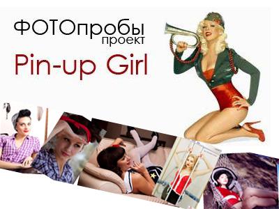 vk-photoproby-pinupgirl-3