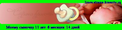 line_c10_l10_b19_t2_d21.01.2012_fc6_f0_f