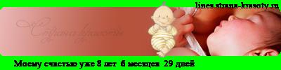 line_c10_l10_b2_t5_d04.01.2015_fc1_f0_fs