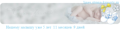 line_c10_l12_b18_t0cde0f8e5ecf3-ece0ebfb