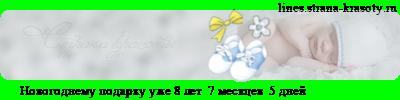 line_c10_l12_b18_t0cdeee2eee3eee4ede5ecf
