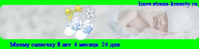 line_c10_l12_b18_t2_d14.03.2015_fc8_f0_f