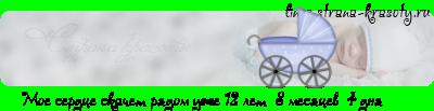 line_c10_l12_b23_t6_d30.11.2010_fc1_f9_fs13_tz10800.png