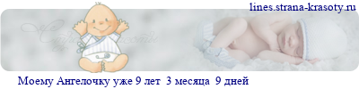 [Изображение: line_c10_l12_b8_t0cceee5ecf3-c0ede3e5ebe...10_tz0.png]