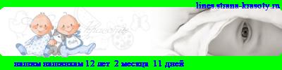 http://www.strana-krasoty.ru/lines/line_c10_l13_b14_t0ede0f8e8ec-ede0f8e8edeae0ec_d25.05.2011_fc8_f0_fs10_tz10800.png