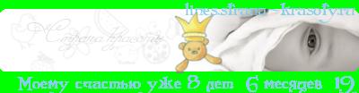 line_c10_l13_b17_t5_d18.01.2015_fc9_f7_f