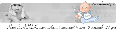 Жалоба на организатора (переименовано модератором) - Страница 2 Line_c10_l14_b12_t0cde0f8-c7c0d1c8ca2c-ede0f8-ebfee1e8ecfbe9-ece0ebfcf7e8ea21_d24.10.2012_fc1_f4_fs14_tz10800