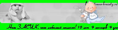 Бассейн для детей - Страница 17 Line_c10_l14_b12_t0cde0f8-c7c0d1c8ca2c-ede0f8-ebfee1e8ecfbe9-ece0ebfcf7e8ea21_d24.10.2012_fc1_f4_fs14_tz10800