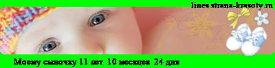 line_c10_l15_b18_t2_d11.09.2011_fc1_f0_f