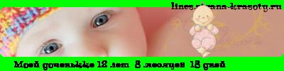 http://www.strana-krasoty.ru/lines/line_c10_l15_b1_t1_d17.11.2010_fc1_f1_fs10_tz10800.png