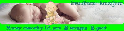 Дисбактериоз! - Страница 2 Line_c10_l16_b11_t2_d26.02.2011_fc10_f7_fs12_tz10800