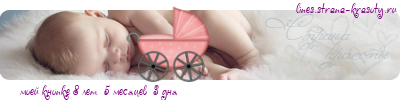 line_c10_l16_b24_t0eceee5e9-eaedeeefeae5