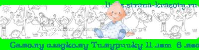 line_c10_l1_b13_t0d1e0eceeecf3-f1ebe0e4e