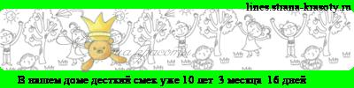 http://www.strana-krasoty.ru/lines/line_c10_l1_b17_t4_d17.04.2013_fc1_f0_fs10_tz10800.png
