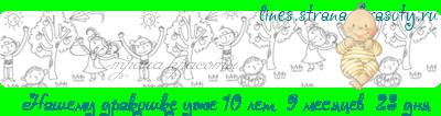 line_c10_l1_b2_t0cde0f8e5ecf3-e4f0e0eaee