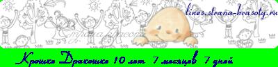 line_c10_l1_b5_t0caf0eef8eae5-c4f0e0eaee