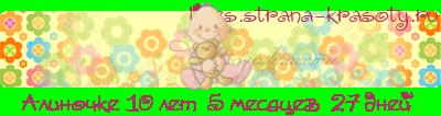 http://www.strana-krasoty.ru/lines/line_c10_l2_b11_t0c0ebe8edeef7eae5_d05.02.2013_fc15_f6_fs16_tz10800.png