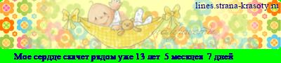line_c10_l2_b6_t6_d24.02.2010_fc6_f0_fs10_tz10800.png