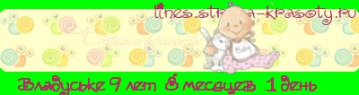 http://www.strana-krasoty.ru/lines/line_c10_l3_b10_t0c2ebe0e4f3f1fceae5_d04.12.2013_fc15_f6_fs16_tz10800.png