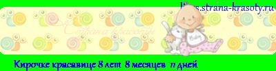 line_c10_l3_b10_t0cae8f0eef7eae5-eaf0e0f