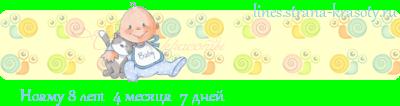 line_c10_l3_b12_t0cdeee0ecf3_d27.03.2015