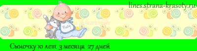 line_c10_l3_b12_t0d1fbedeef7eaf3_d10.04.