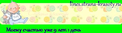 http://www.strana-krasoty.ru/lines/line_c10_l3_b12_t5_d04.08.2014_fc6_f5_fs18_tz10800.png