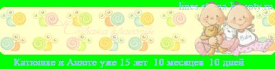 line_c10_l3_b15_t0cae0f2fef8eae5-e8-c0edfef2e5-f3e6e5_d24.09.2007_fc9_f0_fs11_tz10800.png