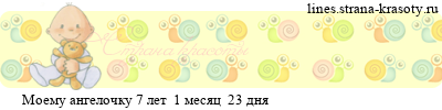 line_c10_l3_b9_t0cceee5ecf3-e0ede3e5ebee