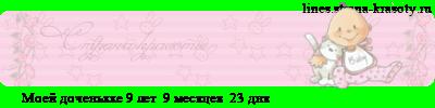 line_c10_l4_b10_t1_d10.10.2013_fc1_f0_fs