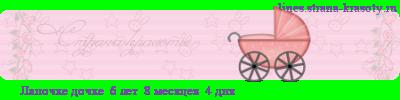 line_c10_l4_b24_t0cbe0efeef7eae5-e4eef7e