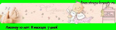 """(18+) Я в восторге от детского театра! (""""оренбургские пчелки"""") - Страница 4 Line_c10_l5_b10_t0cbe8f1e5edeaf3_d30.11.2012_fc1_f5_fs13_tz18000"""