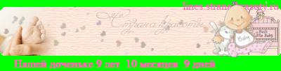 Дом на Пролетарской/проезд Нижний (застройщик Ликос) Line_c10_l5_b10_t0cde0f8e5e9-e4eef7e5edfceae5_d29.09.2013_fc14_f0_fs12_tz21600