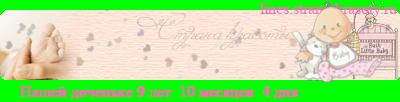 Выбираем матрас!!! - Страница 3 Line_c10_l5_b10_t0cde0f8e5e9-e4eef7e5edfceae5_d29.09.2013_fc14_f0_fs12_tz21600