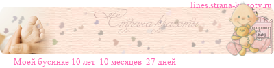 line_c10_l5_b11_t0cceee5e9-e1f3f1e8edeae