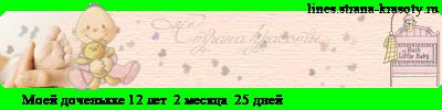 http://www.strana-krasoty.ru/lines/line_c10_l5_b11_t1_d13.05.2011_fc1_f0_fs10_tz10800.png