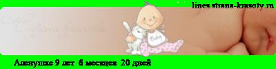 Новый выкуп стоп 5 июня в 16.00!От 29 мая оплата, раздача!Сима-ленд - Страница 4 Line_c10_l7_b10_t0c0ebe5edf3f8eae5_d17.01.2014_fc1_f0_fs10_tz10800