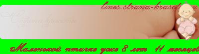 http://www.strana-krasoty.ru/lines/line_c10_l7_b1_t0cce0ebe5edfceaeee9-eff2e8f7eae5-f3e6e5_d06.08.2014_fc13_f3_fs20_tz10800.png