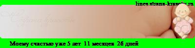 http://www.strana-krasoty.ru/lines/line_c10_l7_b1_t5_d11.08.2017_fc1_f0_fs10_tz10800.png