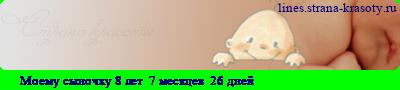 line_c10_l7_b5_t2_d08.12.2014_fc6_f0_fs1