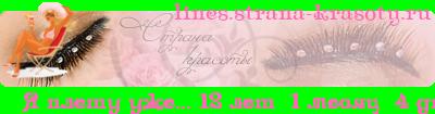 http://www.strana-krasoty.ru/lines/line_c1_l7_b22_t0df-efebe5f2f3-f3e6e52e2e2e_d02.07.2011_fc14_f1_fs15_tz21600.png
