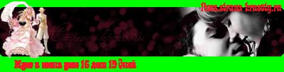 http://www.strana-krasoty.ru/lines/line_c2_l2_b47_t0ccf3e6-e8-e6e5ede0-f3e6e5_d14.07.2007_fc3_f2_fs12_tz10800.png