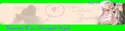 МЕГА-ОПРОС про Оренбургскую область Line_c2_l3_b47_t0d1f7e0f1f2ebe8e2fb_d17.09.2010_fc7_f9_fs11_tz18000