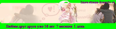 line_c2_l3_b47_t8_d01.01.2007_fc16_f0_fs