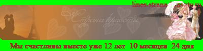 http://www.strana-krasoty.ru/lines/line_c2_l5_b47_t2_d11.09.2010_fc13_f0_fs12_tz10800.png
