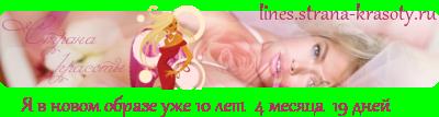 Упражнения для увеличения груди у девочки