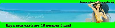 http://www.strana-krasoty.ru/lines/line_c5_l3_b41_t0c8e4f3-ea-f6e5ebe8-f3e6e5_d01.10.2017_fc1_f0_fs10_tz10800.png