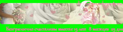 http://www.strana-krasoty.ru/lines/line_c7_l4_b47_t0c1e5e7e3f0e0ede8f7edee-f1f7e0f1f2ebe8e2fb-e2ece5f1f2e5_d12.11.2007_fc14_f5_fs16_tz10800.png
