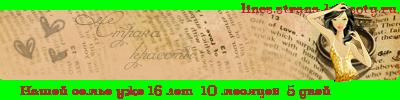http://www.strana-krasoty.ru/lines/line_c7_l5_b41_t1_d30.09.2006_fc13_f1_fs10_tz10800.png